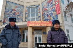 Полицейские у входа на избирательный участок. Ош, 4 марта 2012 года.