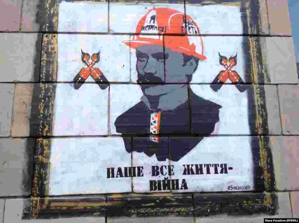 Баррикада болған жердегі граффити