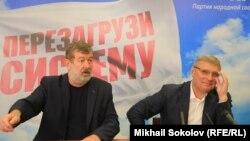 Вячеслав Мальцев и Михаил Касьянов – на пресс-конференции Партии народной Свободы