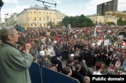 Митинг в память о погибших во время августовского путча 1991 года