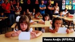 Iz jedne beogradske škole, ilustracija