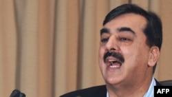 Prime Minister Yousaf Raza Gilani said Pakistan needs uncondition help.