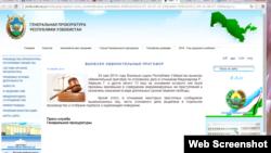 Скриншот веб-сайта Генпрокуратуры Узбекистана.