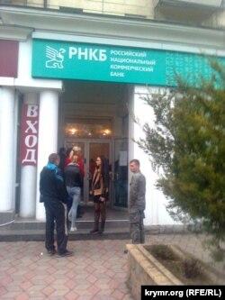 Севастопольское отделение РНКБ на проспекте Острякова