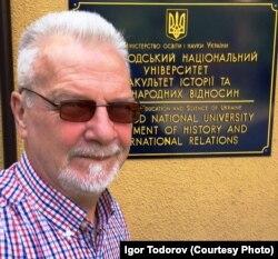 Ігор Тодоров