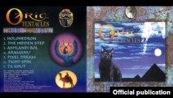 Coperta albumului The Hidden Step, Ozric Tentacles, 2000.