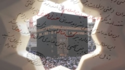 اعدام مرتد چه مبنایی در فقه اسلامی دارد؟