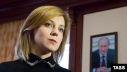 Крымдын прокурору Наталья Поклонская.