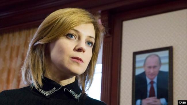 Наталья Поклонская, депутат Госдумы России