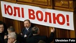 Украина парламентінде ілінген плакат. Киев, 24 ақпан 2012 жыл.
