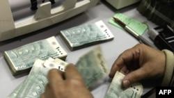 Ливандын Борбордук Банкындагы акча саноо