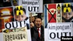 Pamje nga një protestë kundër Koresë së Veriut në Seul