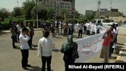 Demontratë kundër dhunës në Kirkut të Irakut më 14 Korrik