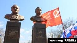 Відкриття пам'ятника Корольову і Гагаріну у Сімферополі