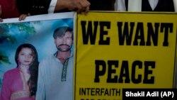 د مذهبي ازادۍ په اړه د امريکا کمېشن وايي، په پاکستان کې نږدې ۸۰ کسان د مذهب سپکاوي په تورپه زندان کې دې. عکس له ارشېفه