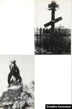 """Задняя обложка книги о Юрии Галанскове издательства """"Посев"""""""
