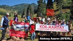 Участники флешмоба в защиту Кокжайляу призывают сохранить его природу и остановить строительство горнолыжного курорта. Алматы, 10 августа 2014 года.