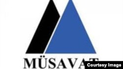 Azerbaijan.Musavat.Party.Logo