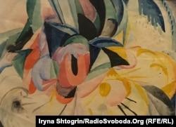 Олександр Богомазов. Композиція. 1915 рік