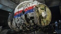"""Лицом к событию. Россия в ответе за сбитый """"Боинг""""?"""