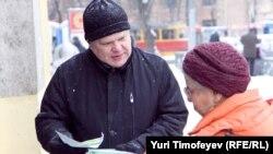 Сергей Митрохин в деле на улицах Москвы
