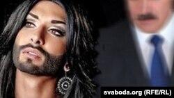 Končita Vurst (Conchita Wurst)