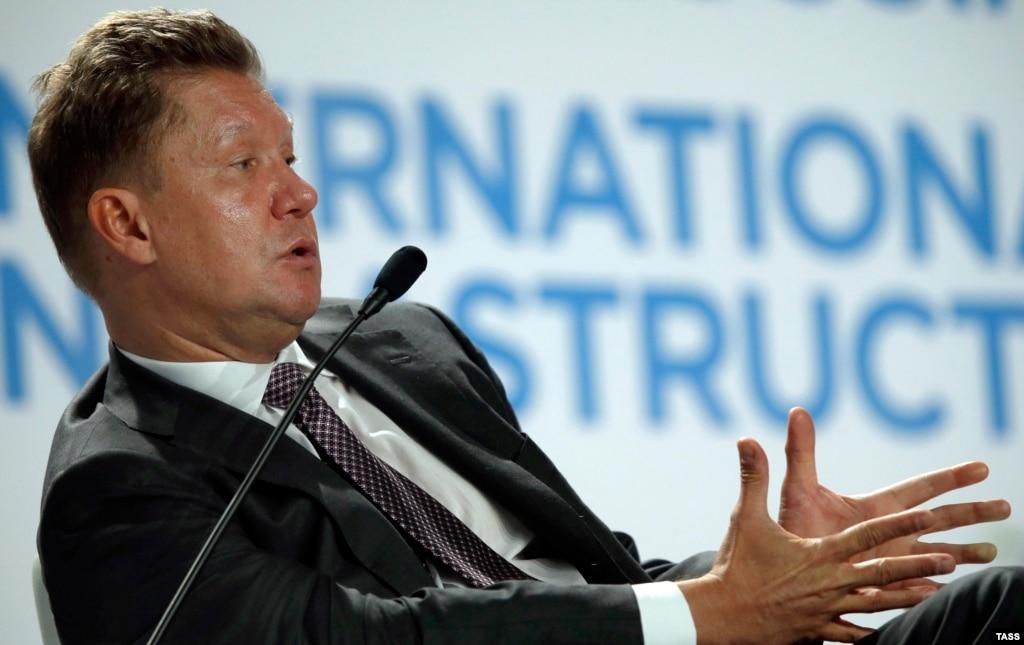Глава'Газпрома Алексей Миллер