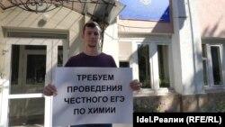 Артур Шаркаев
