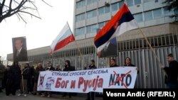 A protest in Belgrade in support of Russia's military intervention in Ukraine, March 3, 2014.