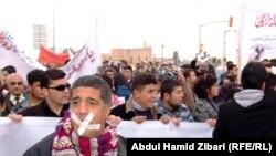 مظاهرة امام برلمان كردستان في اربيل
