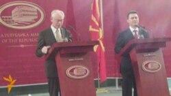 Македонија - Херман вон Ромпеј