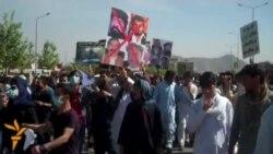أخبار مصوّرة 2/05/2014: من مظاهرة لمحاكمة مجرمي الحرب في افغانستان الى ممارسة مجموعة من أجل وحدة في أوكرانيا