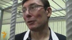 Суд вчергове відмовив Луценку