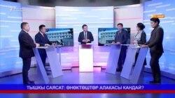 Путиндин сапары Орусиянын таасирин күчөтөбү?