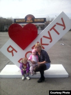 Ирина Ушакова с детьми