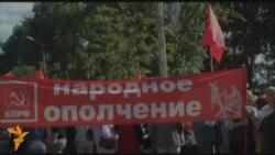 Русская провинция: Под знаменами на площадях
