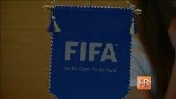 Чиновников FIFA обвиняют в коррупции