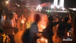 Массовые протесты и беспорядки в Бразилии