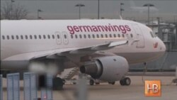 На юге Франции разбился самолет