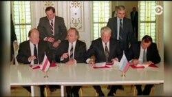 В США отмечают 25-летие распада СССР