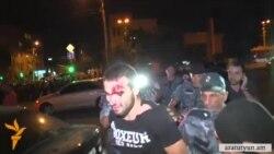 Ոստիկանությունը ուժ կիրառեց ցուցարարների, լրագրողների նկատմամբ