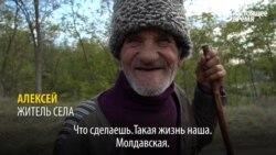 """""""Такая наша жизнь молдавская"""": как живет село в самой бедной стране Европы"""