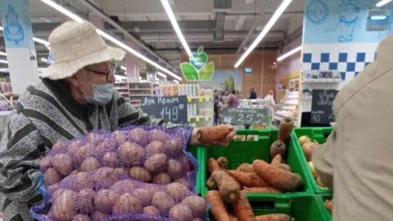 В Севастополе минимальный набор продуктов питания подорожал на 11,5% – Крымстат