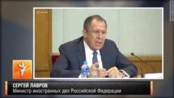 Сергей Лавров о Минских соглашениях
