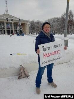 Светлана Марина