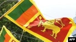 د سریلانکا بیرغ
