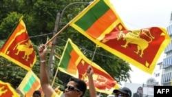 ارشیف، عکس تئزیني بڼه لري، د سریلانکا بیرغ