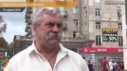 Як закінчиться історія з російським «гуманітарним конвоєм»? – думки киян