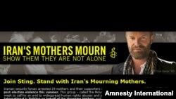 Стинг 30 йилдан бери Amnesty International ташкилоти фаоли сафатида инсон ҳақлари учун курашнинг олд сафларида туриб келмоқда.