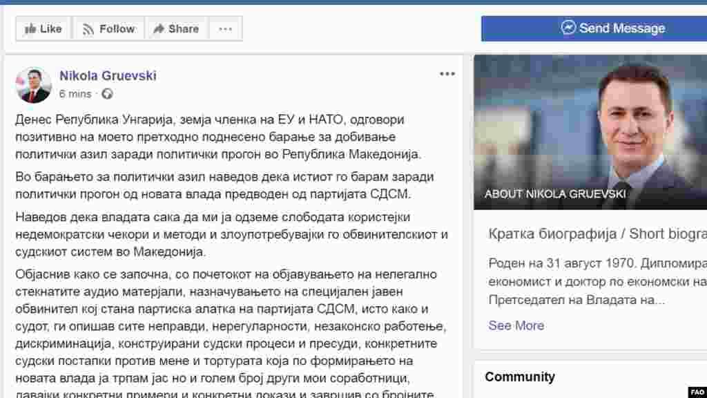 МАКЕДОНИЈА - Министерот за внатрешни работи, Оливер Спасовски, изјави дека јавноста со право негодува за бегството на Никола Груевски и дека тоа бегство отворило прашања и за пропусти, но дека МВР не поседувало законски права да го следи поранешниот премиер.